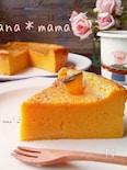 ミキサーで簡単♪ノンオイル豆乳かぼちゃケーキ♪