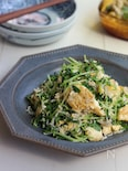 〈包丁まな板不要〉豆苗たっぷり!こんがり豆腐としらすの卵炒め
