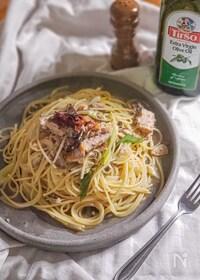 『焼きネギとサバ缶のペペロンチーノ』