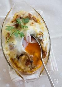 『落とし卵の焼きチーズカレードリア』