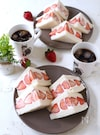 濃厚チーズクリームのいちごサンド【カフェ風・おうちカフェ】