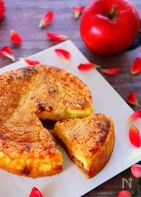 『りんごのキャラメリゼが美味♡クランブルチーズケーキの作り方』