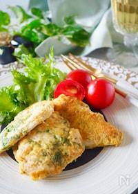 『ふっくらジューシー*鶏ささみのカレーピカタ#お弁当#作り置き』