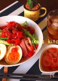 『いつものタレに一手間で♪野菜も美味しい食べるトマごまつゆ♡』