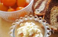金柑のシロップ煮&パンに合う金柑クリーム