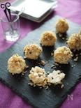 カリカリ食感!チーズと黒オリーブのライスボール