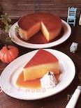 失敗!?成功!?勝手に2層の大きなかぼちゃプリン♪