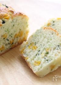 『【ホットケーキミックスで簡単】小松菜とコーンのチーズパン』