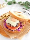 牛こま肉で「肉感」ハンバーガー