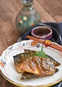 『塩鯖の味噌マヨ照り焼き【冷凍・作り置き】』