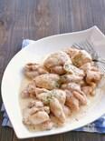 鶏のレモンクリームソテー