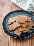 材料2つ!簡単あんこきな粉クッキー♪【油・卵・小麦粉不使用】
