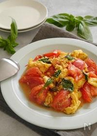 『トマトとバジルのふんわり卵炒め』