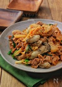 『*牡蠣と豚肉のキムチ炒め*』
