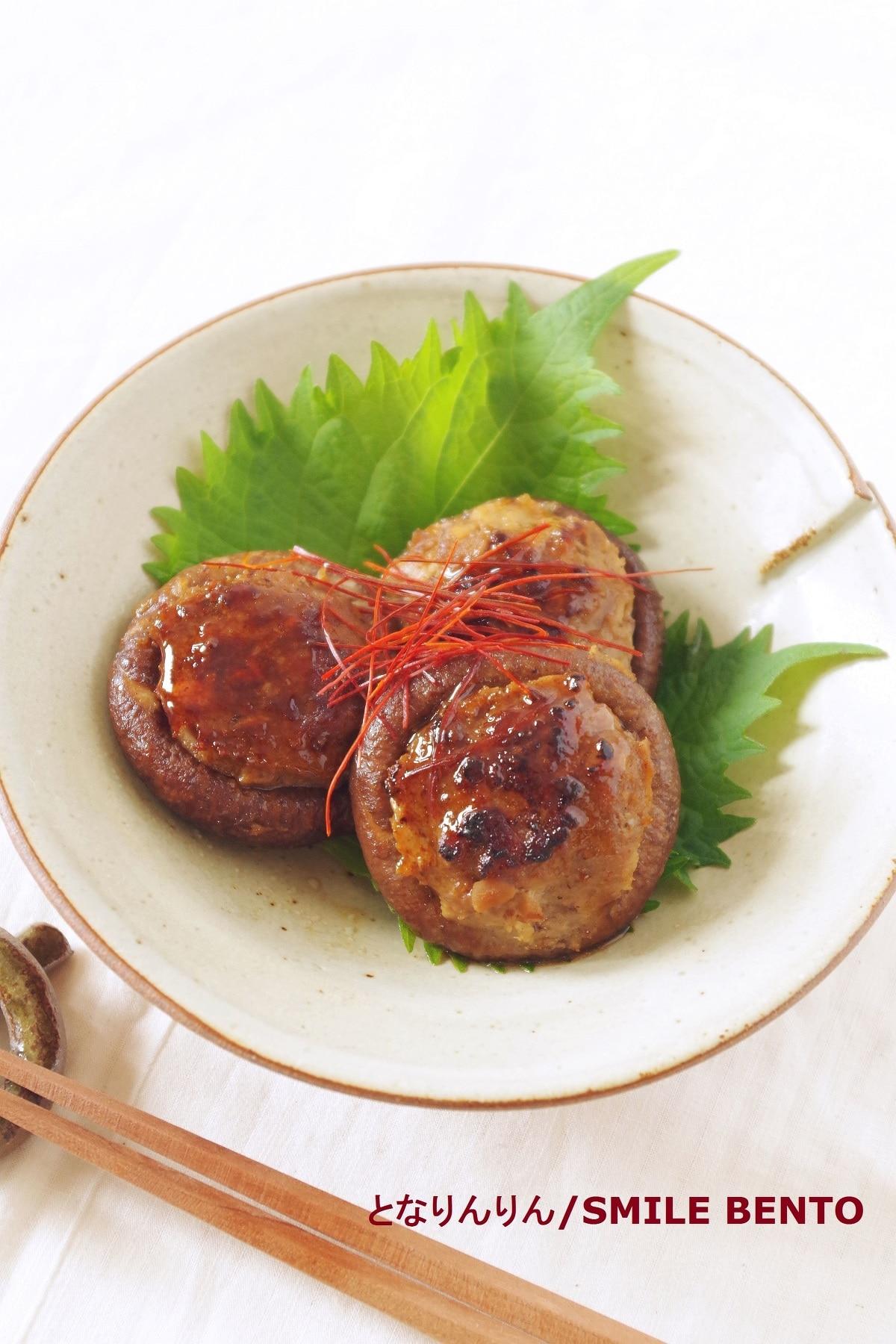 4. 旨味たっぷり椎茸の肉詰め