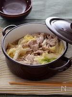 豚白菜ときのこの無水ごま油鍋