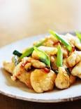 鶏胸肉とネギの甘酢炒め