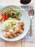 野菜嫌いさんに。ベジブロスでシンガポールチキンライス