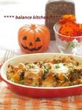 かぼちゃ入り豚キムチーズグラタン