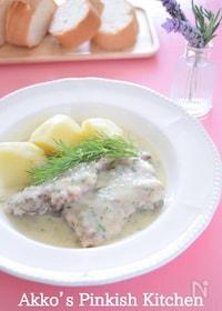 『鶏肉のディルクリーム煮込み~北欧風~オールスパイス使用レシピ』