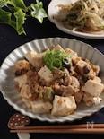 子どもも食べられる!鶏ひき肉で作る麻婆豆腐。