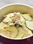 【ラクうま】ひよこ豆とズッキーニのぽんマヨサラダ