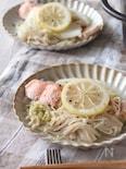 鮭と白菜の塩レモン蒸し