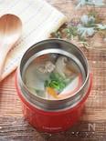 新玉ねぎのイナムルチ風(沖縄風お味噌汁)【スープジャー】
