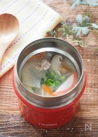 『新玉ねぎのイナムルチ風(沖縄風お味噌汁)【スープジャー】』