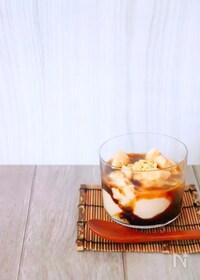 『きなこ牛乳プリンの作り方レシピ #牛乳大量消費 #和スイーツ』