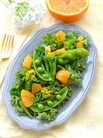 春野菜と柑橘の美容サラダ