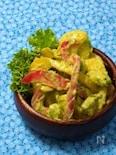 彩りキレイな♪パプリカとアボカドのガーリック味噌マヨサラダ