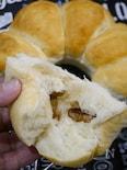 クルミちぎりパン たっぷりクルミ50g入り HB不使用