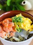 【狭山茶使用】ほぐし鮭とふんわり卵の香ばし玉露茶飯どんぶり