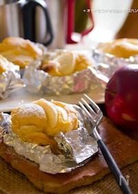 『【HM&トースター】フレッシュりんごとヨーグルトカップケーキ』