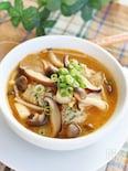 キノコたっぷり、味噌キムチスープ