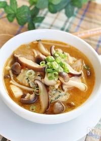『キノコたっぷり、味噌キムチスープ』