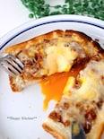 とろ〜り卵が美味しい!ミートパイ風卵チーズトースト