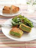 豆と野菜のグリーンコロッケ