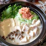 スケソウダラと明太子の親子鍋(旨味噌豆乳スープ)