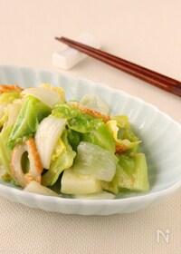 『春野菜のわさび酢味噌和え』