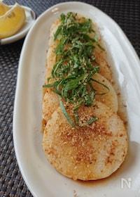『長芋のバターレモン醤油ステーキ』