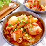 炊飯器に入れるだけ♡『鶏とじゃがいもの和風トマトポトフ』