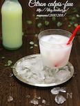 柚子の手作りカルピス風。(乳酸飲料)