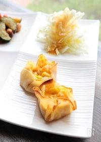 『ツナマヨコーンのチーズ焼き』