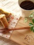 アールグレイの焼き菓子