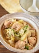 鶏もも肉と白菜の中華風煮込み【冷凍・作り置き】