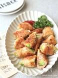 アボカドの魚肉ソーセージロールフライ