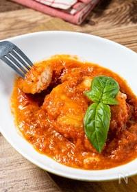 『『鶏むね肉のトマトチーズソース』』