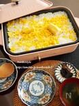 【ホットプレート使用】とうもろこしの香ばしい炊き込みご飯